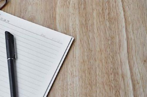 Article : Je t'écris donc je t'aime